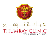 Thumbay Clinic