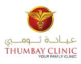 Thumbay Clinic