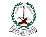 Khorfakkan Municipal