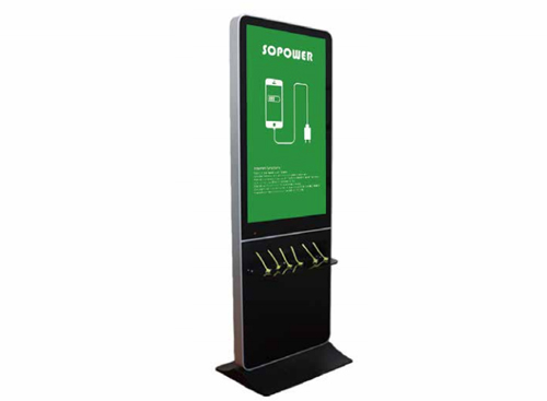 42 Inch Signage Mobile Charging Station Kiosk with Digital Pin Lock